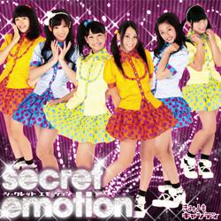 secret emotion