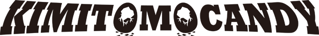 KIMITOMO CANDY オフィシャルサイト